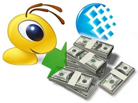 Kak poluchit` WebMoney kredit