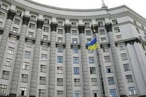 UKRAINA PRIVODIT ZAKONODATEL`STVO V SFERE GOSZAKUPOK V SOOTVETSTVIE S NORMAMI ES